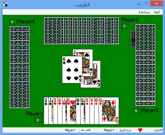 لعبة طرنيب 41 لويندوز 7 - ويندوز 8 - ويندوز